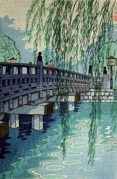 Benkei Bridge at Akasaka, by Shiro Kasamatsu, ca 1955