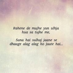 tujh me uljha hu tabhi tak jindagi ji raha hu. nai to jndgi phle v ct rahe the aage v ct jayege . Shyari Quotes, Sufi Quotes, Hindi Quotes On Life, Mood Quotes, True Quotes, Lyric Quotes, Qoutes, Secret Love Quotes, Cute Love Quotes