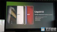 Interesante: Acer Liquid X2, un teléfono con soporte Tri-SIM y una batería de 4.000 mAh