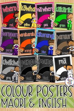 Te Reo Maori Colour Posters (and Maori/English) for New Zealand Classrooms Chalkboard Background, Framed Chalkboard, Classroom Posters, Classroom Decor, Maori Words, Brag Tags, English Decor, Becoming A Teacher, Poster Colour