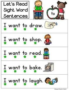 Kinder Sentences Combo: Alphabet and Sight Words by Bilingual Teacher World Phonics Reading, Teaching Phonics, Kindergarten Learning, Guided Reading, Abc Phonics, Abc Centers, Writing Centers, Sight Word Sentences, Simple Sentences