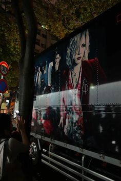 concert tour truck, the GazettE