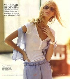 Amy Hixson | Pasquale Abbattista #photography | Elle Russia July 2012
