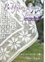 Torchon lace 1 - anaiencajes - Picasa Web Albums