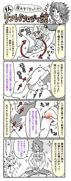崎田ミナさんのツイート…