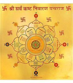 Sri Sarva Kashto Nivaran Yantraraj Poster Lord Ganesha Paintings, Lord Shiva Painting, Vedic Mantras, Hindu Mantras, All God Images, Yantra Tattoo, Mahakal Shiva, Krishna, Tantra Art