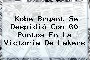 http://tecnoautos.com/wp-content/uploads/imagenes/tendencias/thumbs/kobe-bryant-se-despidio-con-60-puntos-en-la-victoria-de-lakers.jpg Kobe Bryant. Kobe Bryant se despidió con 60 puntos en la victoria de Lakers, Enlaces, Imágenes, Videos y Tweets - http://tecnoautos.com/actualidad/kobe-bryant-kobe-bryant-se-despidio-con-60-puntos-en-la-victoria-de-lakers/
