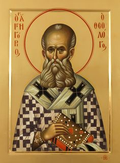 Gregory Nazianzus, Bishop, Confessor, Doctor Mass Propers: Tuesday of the Third Week After the Octave of Easter: Octave of. Byzantine Icons, Byzantine Art, Saint Feast Days, Saint Gregory, Orthodox Icons, Book Projects, Sacred Art, Religious Art, Saints