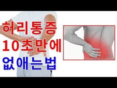 Common Sence, U Tube, Natural Herbs, Excercise, Health Care, Health Fitness, Muscle, Workout, Sports