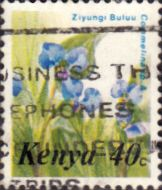 Postage Stamps Kenya 1983 Flowers Mwalika Mwiya SG 260 Fine Used Scott 250 Other African Stamps HERE