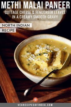 Try this North Indian recipe for paneer and fenugreek leaves in a creamy smooth gravy (curry) for dinner this weekend! You don't have to go out to a restaurant to have restaurant quality food! We will show you how to make this delicious, indulgent curry dish at home and maybe you will find out that it's better than what you can get at a restaurant! #dinner #vegetarian #recipes #NorthIndianfood #authentic