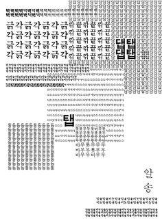 t115B_송현정