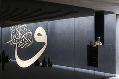 Gallery - Sancaklar Mosque / Emre Arolat Architects - 16