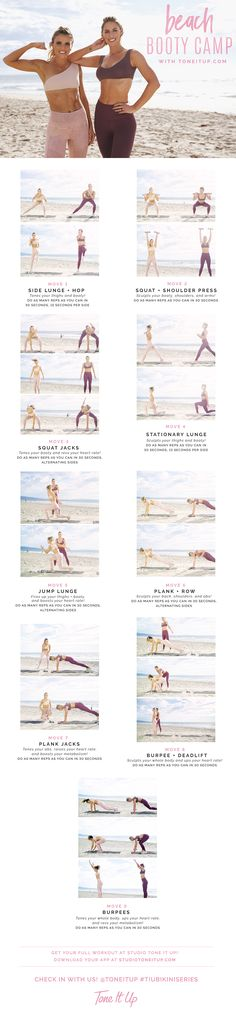 Beach Booty Camp ~ Bikini Series HIIT Workout With K&K! | Posted By: AdvancedWeightLossTips.com