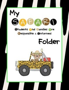 This is a jungle/safari theme take home or homework folder.  Included is a color copy and a gray scale copy....