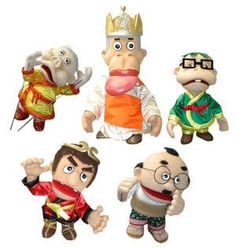Showa Period, Journey To The West, Good Old, Make Me Smile, Bowser, Childhood, Animation, Culture, Japan