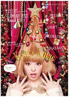 Kyary Pamyu Pamyu × LUMINE EST 「Kyary xmas」 - more kyary at www. Japan Design, Japan Graphic Design, Christmas Poster, Christmas Ad, Christmas Pictures, Kyary Pamyu Pamyu, Creative Advertising, Typography Poster, Banner Design