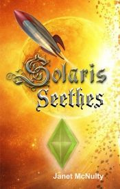 Solaris Seethes (Solaris Saga book 1) by Janet McNulty - Temporarily FREE! @OnlineBookClub