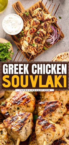 One of the easiest meals you can make! Simple ingredients are all you need for this authentic Chicken Souvlaki packed with traditional Mediterranean flavors. Plus, you can make it ahead and freeze it… More