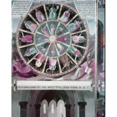 Mystic Wheel by Fra Angelico fresco 1400-1455 Italy Florence Museo di San Marco Canvas Art - Fra Angelico (24 x 36)