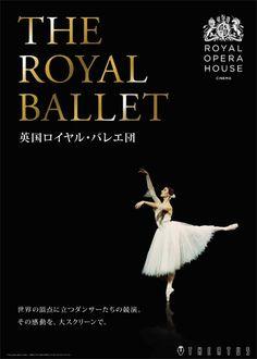 映画『英国ロイヤル・バレエ/白鳥の湖』  (C) Royal Opera House, London.
