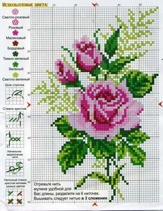 Rose crossstitch