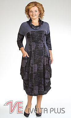 Платья для полных женщин белорусской компании Ивелта Плюс. Осень-зима 2013-2014…