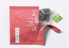The Best Tea Time of the Day on Packaging of the World - Creative Package Design Gallery