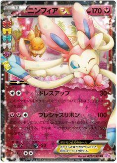 Sylveon EX 025/032 Pokekyun Collection, Holo Pokemon Card #PokemonCards