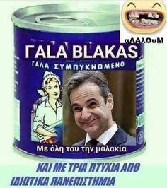 Greek Quotes, True Words, Kai, Fishing, Humor, Sayings, Funny, Cards, Lyrics