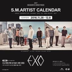161122 EXO 2017 seasons greetings - GAHH!!! MONEY 💸💸 sorry for not being vvv active this few days! im on a holiday to hongkong n ill be back in 3 days. ill update as much as possible. sorryy!! . . . . #AdminJes #4yearswithEXO #exo #exok #exom #kai #sehun #baekhyun #chanyeol #suho #kyungsoo #kris #lay #chen #luhan #xiumin #tao #SMEXO_NEWS
