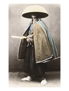 Vintage photo of samurai.