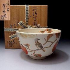 CK3 Japanese Tea Bowl, Kyo ware by Famous Potter, Shiun Hashimoto, Persimmon | Antiques, Asian Antiques, Japan | eBay!