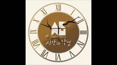 New favorite fall song!!! AKMU (악동뮤지션) - 시간과 낙엽(TIME AND FALLEN LEAVES) (Full Audio)