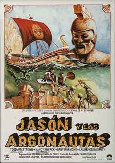 Movie Posters:Fantasy, Jason and the Argonauts (Columbia, 1980). First Release…