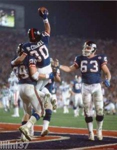 Phil McConkey #touchdown in #superbowl XXI - #NYG