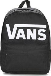 Vans Old Skool II V00ONIY28 Vans Old Skool, Under Armour, Backpacks, Bags, Handbags, Backpack, Backpacker, Bag, Backpacking