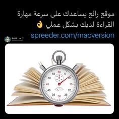 Teaching English Grammar, English Vocabulary Words, English Language Learning, Learning Languages Tips, Learning Websites, Book Qoutes, Quotes, Study Apps, Cute Date Ideas