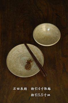作家もの和食器の店 -うつわ ももふく- blog  作家の作る普段使いの和食器を日々の食卓に。-石田辰朗
