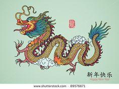 Year of Dragon. Vector illustration.