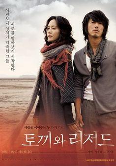 Korean movie, 2009