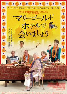 The Best Exotic Marigold Hotel,2012,England.★★★