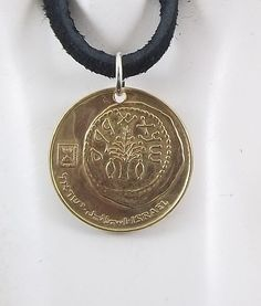 Israel Coin Necklace 5 Agorot Coin Pendant by AutumnWindsJewelry Coin Jewelry, Coin Necklace, Pendant Necklace, Coin Pendant, Ball Chain, Leather Cord, Necklace Lengths, Coins, My Etsy Shop