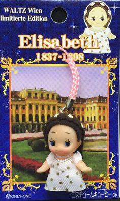 [Wienna, Austria] Regional Kewpie - Elisabeth -【ウィーン】ワルツ限定ご当地キューピー エリザベート