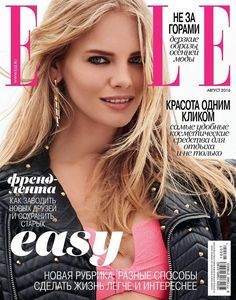 Marloes Horst for ELLE Russia August 2016 cover