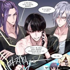 Takeo, Tao and M-21 | Noblesse
