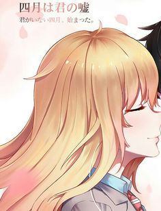 Anime Love Couple, Cute Anime Couples, Couples In Love, Kawaii Cute, Kawaii Anime, Couple Romance, Your Lie In April, Couple Wallpaper, Anime Couples Drawings
