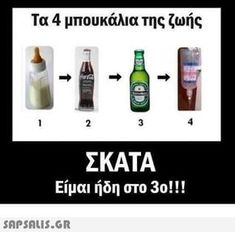 Funny pictures about The Four Bottles Of Everyone's Life. Oh, and cool pics about The Four Bottles Of Everyone's Life. Also, The Four Bottles Of Everyone's Life photos. Funny Pins, You Funny, The Meta Picture, Funny Quotes, Funny Memes, Truth Hurts, Greek Quotes, Life Photo, I Laughed