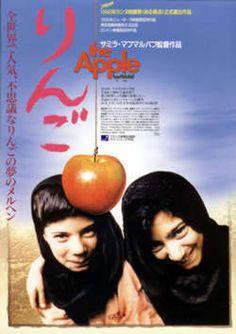 Samira Makhmalbaf's The Apple