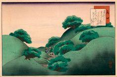 50º estación: Minakuchi Painting, Art, Parking Lot, Voyage, Art Background, Painting Art, Kunst, Paintings, Performing Arts
